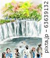 水彩で描いた滝の白糸と観光客 63639132