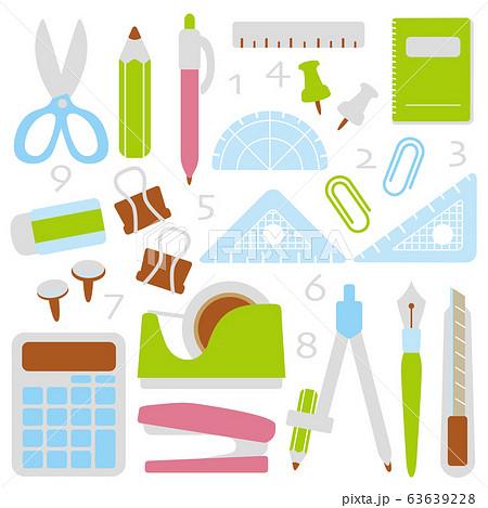 文房具のイラスト素材 63639228