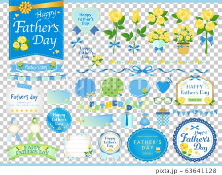 父親節框架玫瑰矢量圖插圖禮物花集 63641128