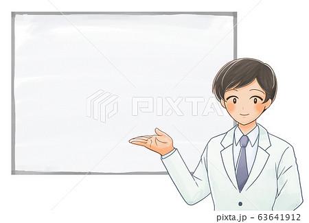 笑顔のお医者さんのイラスト3 63641912