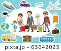 旅行する家族 乗り物アイコンセット 63642023
