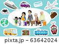 旅行する家族 乗り物アイコンセット アジア人 63642024