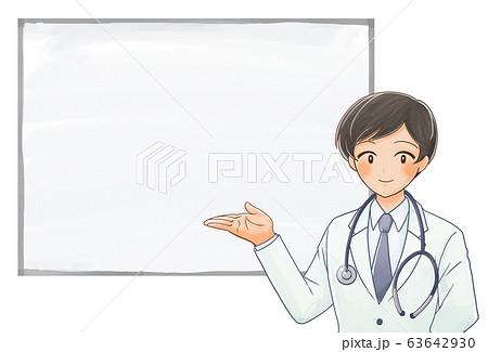 聴診器をかけた笑顔のお医者さんのイラスト3 63642930