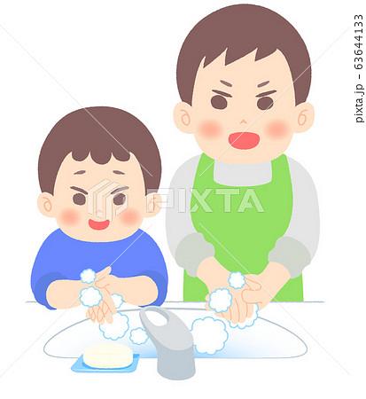 楽しく手を洗う親子 63644133