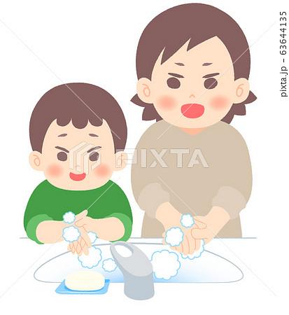楽しく手を洗う親子 63644135