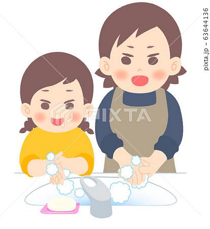 楽しく手を洗う親子 63644136
