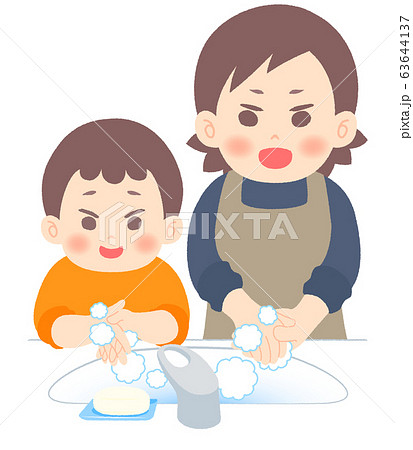 楽しく手を洗う親子 63644137