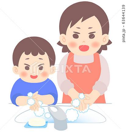 楽しく手を洗う親子 63644139
