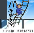 ハシゴにつかまり空中から移動をする忍者姿のネコさん 63648734