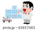 医者 病院 救急車 63657463