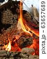 焚き火とケトル 63657689