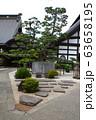 恵林寺の庭(山梨県甲州市塩山小屋敷2280) 63658195
