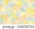 優しいイメージの壁紙 63658754