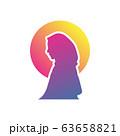 Muslim woman veiled design vector 63658821