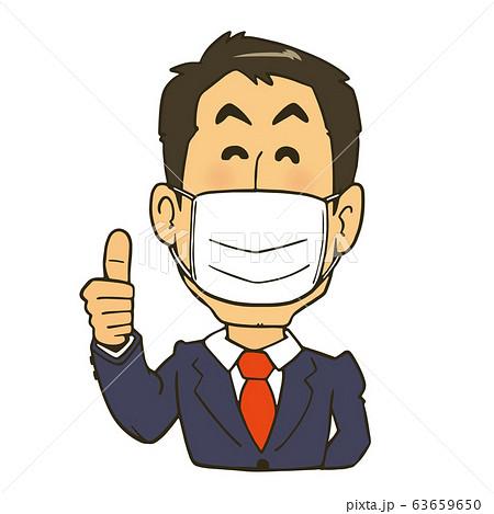 マスクをしながら、親指を立てるスーツの男性 63659650