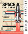 Space explorers. Rocket or shuttle launch 63660413
