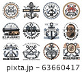 Nautical anchor, sea ship rope and chain icons 63660417