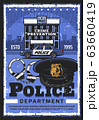 Police station department building and cop car 63660419