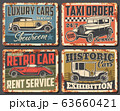 Retro car rusty signs with vintage auto vehicles 63660421