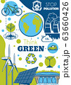 Eco energy of ecology and environment protection 63660426