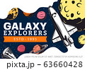 Spaceship, planets, satellite and space rocket 63660428