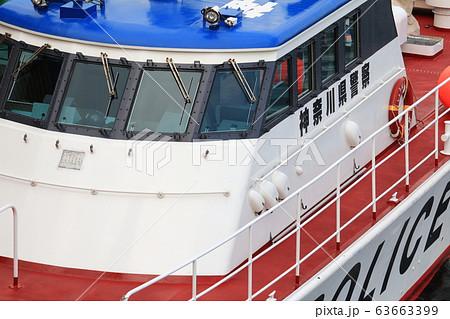 船 63663399