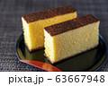 カステラ 和菓子 スイーツ 63667948
