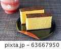 カステラ 和菓子 スイーツ 63667950