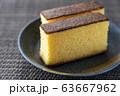 カステラ 和菓子 スイーツ 63667962