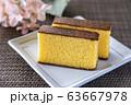 カステラ 和菓子 スイーツ 63667978
