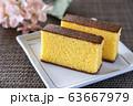 カステラ 和菓子 スイーツ 63667979