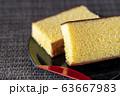 カステラ 和菓子 スイーツ 63667983