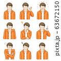 男性 表情セット  63672150