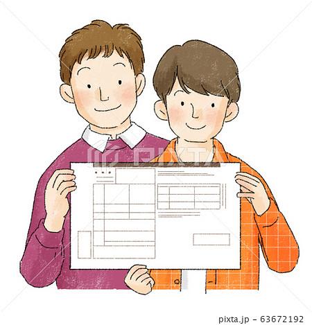 カップル 同性 男性 LGBTQ(婚姻届け) 63672192