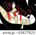 NG、ショック、衝撃を受けたトカゲさん(爬虫類、エキゾチックアニマル) 63677625