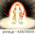 怒った爬虫類、赤いオーラを身にまとい怒りをアピール(ご立腹、戦闘態勢) 63678939