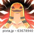 非常に怒った表情で、怒りの雰囲気を漂わせる爬虫類のイラスト 63678940
