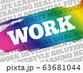 WORK word cloud collage 63681044