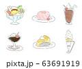 純喫茶コレクション4 63691919