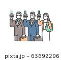 マスクをつけて電車で通勤するビジネスパーソン 63692296