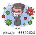 新型コロナウイルス(COVID-19)に囲まれて咳をしているスーツ女性 63692628
