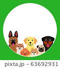 犬たちの円形デザイン 63692931