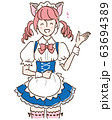 メイドさん 猫耳メイド カラーバリエーション 63694389