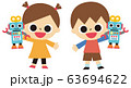 ロボットを持つ子供 63694622