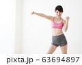 女性 ダイエット フィットネス スポーツ エクササイズ 63694897