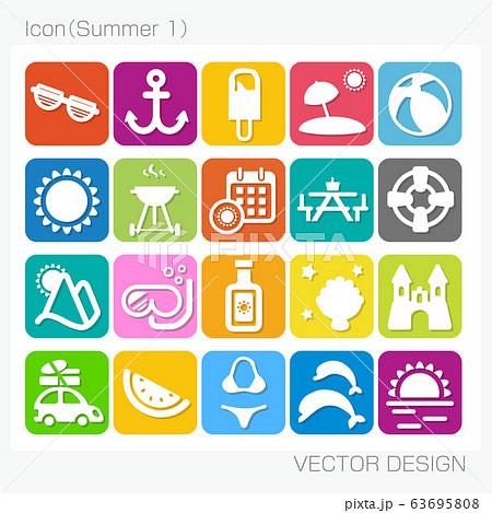 アイコン・夏(Summer-2)Vector Design 63695808