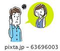 イラスト素材: コールセンター、オペレーターの女性と会話する男性 63696003