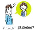 イラスト素材: コールセンター、オペレーターの女性と会話する男性 63696007
