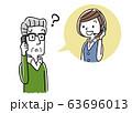 イラスト素材: コールセンター、オペレーターの女性と会話するシニア男性 63696013