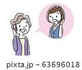 イラスト素材: コールセンター、オペレーターの女性と会話するシニア女性 63696018